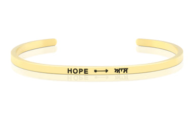 Hope Gold Band