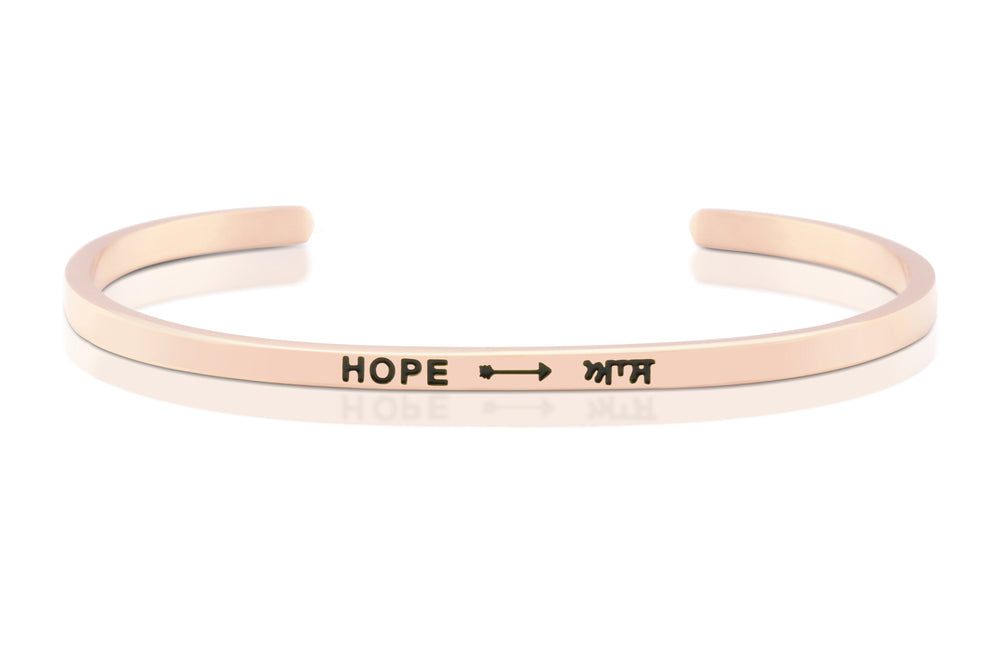 Hope Rose Gold Band - Sikhexpo