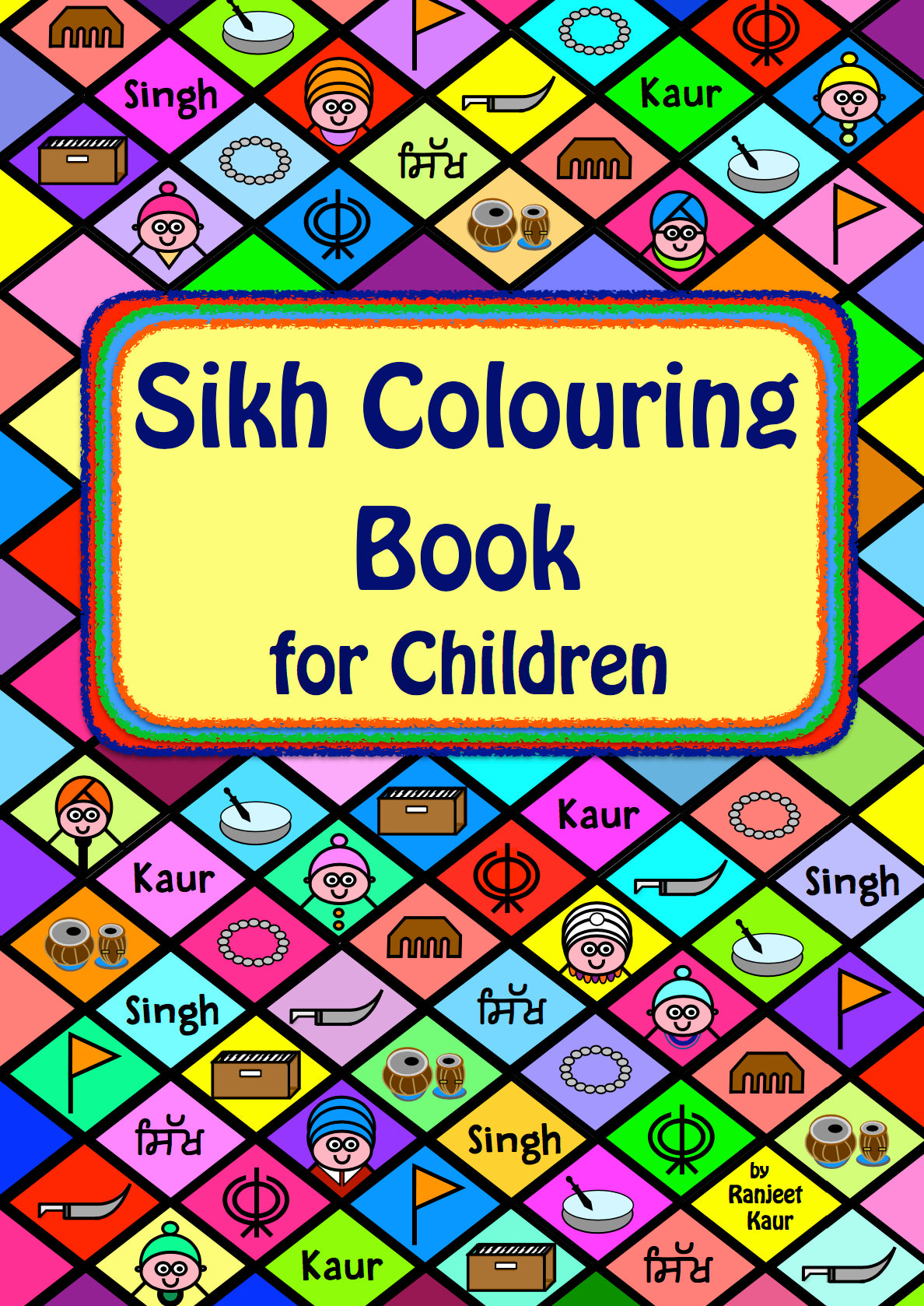 Sikh Kids Collection - Sikhexpo