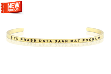 Tu Prabh Data Gold Band