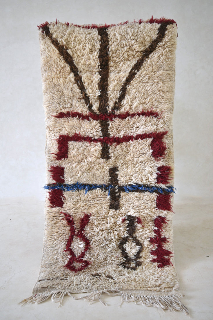 THE ART LESSON Azilal Runner Rug. 5' x 2'4""