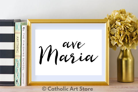 ave maria printable in frame