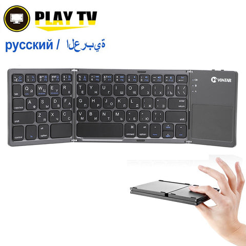 Portable Folding Russian Wireless Keyboard bluetooth Rechargeable Foldable Touchpad Keypad for IOS/Android/Windows ipad Tablet