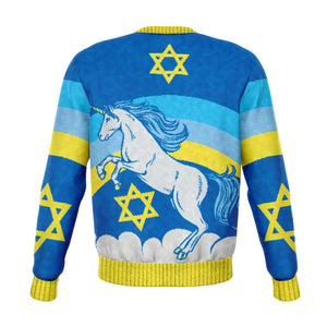 Jewnicorn Athletic Sweatshirt