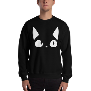 Cute Cat Crew Sweatshirt