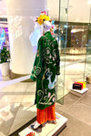 Suzani Coat in Emerald Green