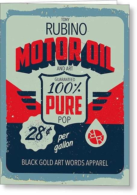 Rubino Motor Oil 2 - Greeting Card