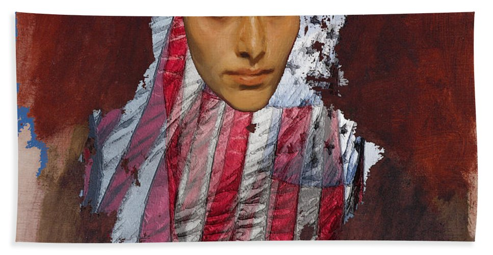 She The People - Beach Towel