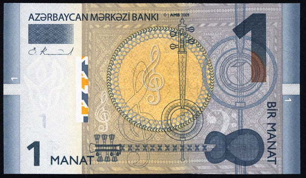 banknote of Azerbaijan 1 Manat in UNC condition