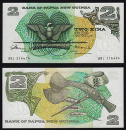 banknote of Papua New Guinea 2 Kina in UNC condition