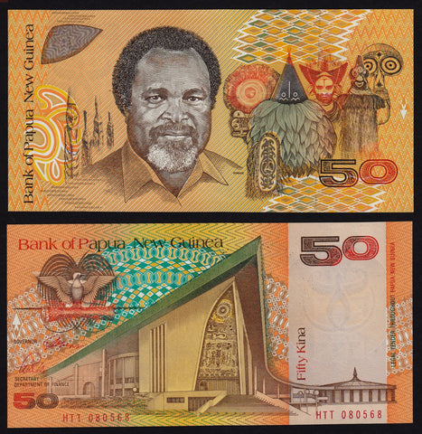 banknote of Papua New Guinea 50 Kina in UNC condition
