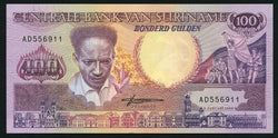 banknote of Surinam 100 Gulden in UNC condition