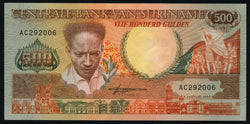 banknote of Surinam 500 Gulden in UNC condition