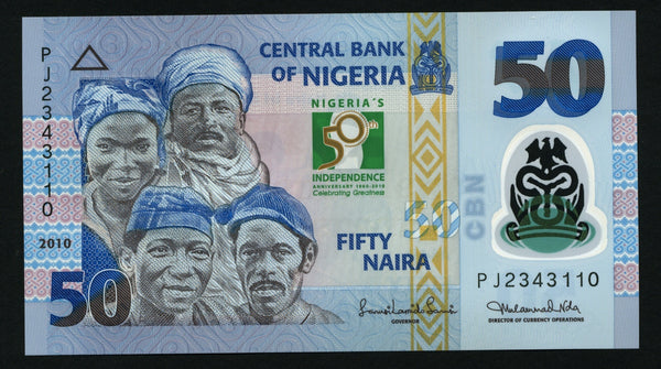 banknote of Nigeria 50 Naira in UNC condition