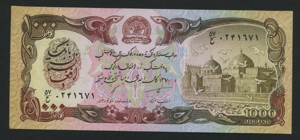 banknote of Afghanistan 1000 Afghanis in UNC condition