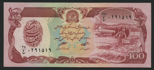 banknote of Afghanistan 100 Afghanis in UNC condition