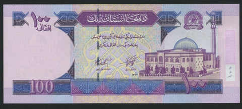 Afghanistan 100 Afghanis SH1383 (2004)  , P70a / B354a   UNC