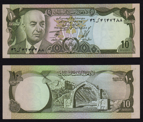 banknote of Afghanistan 10 Afghanis in AU condition