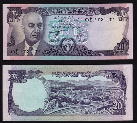 banknote of Afghanistan 20 Afghanis in AU condition