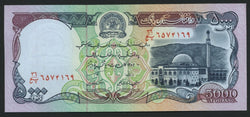 banknote of Afghanistan 5000 Afghanis in UNC condition