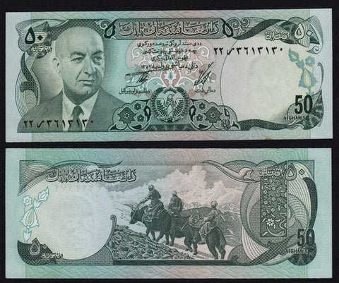 banknote of Afghanistan 50 Afghanis in AU condition