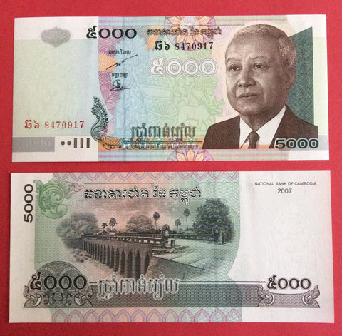 banknote of Cambodia 5000 Riels in UNC condition