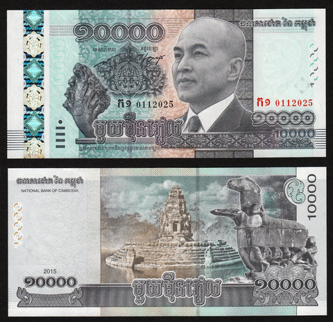 banknote of Cambodia 10000 Riels in UNC condition