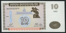 banknote of Armenia 10 Dram in UNC condition