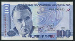 banknote of Armenia 100 Dram in UNC condition
