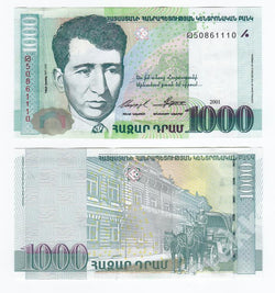 banknote of Armenia 1000 Dram in UNC condition