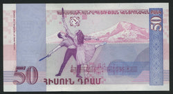 banknote of Armenia 50 Dram in UNC condition