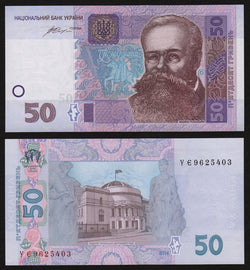 banknote of Ukraine 50 Hrivna in UNC condition