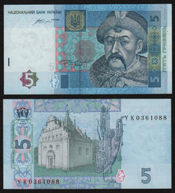 banknote of Ukraine 5 Hrivna in UNC condition