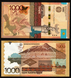 banknote of Kazakhstan 1000 Tenge in UNC condition