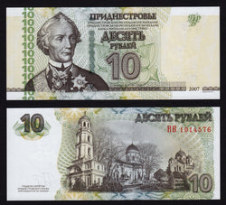 banknote of Transnistria 10 Rubles in UNC condition