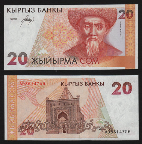 banknote of Kyrgyzstan 20 Som in UNC condition