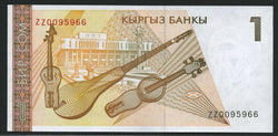 banknote of Kyrgyzstan 1 Som in UNC condition