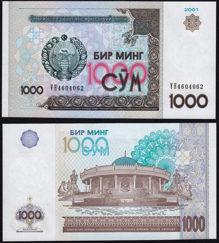 banknote of Uzbekistan 1000 Sum in UNC condition
