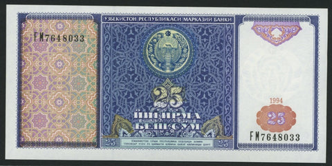 banknote of Uzbekistan 25 Sum in UNC condition