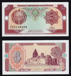 banknote of Uzbekistan 3 Sum in UNC condition
