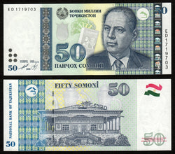 banknote of Tajikistan 50 Somoni in UNC condition