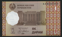banknote of Tajikistan 1 Diram in UNC condition