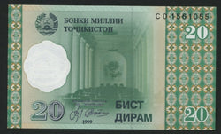 banknote of Tajikistan 20 Dirams in UNC condition