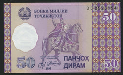 banknote of Tajikistan 50 Dirams in UNC condition