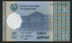 banknote of Tajikistan 5 Dirams in UNC condition