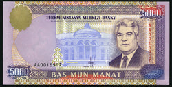banknote of Turkmenistan 5000 Manat in UNC condition