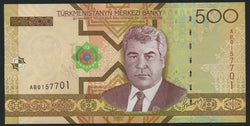 banknote of Turkmenistan 500 Manat in UNC condition