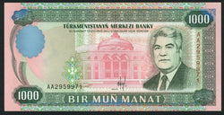 banknote of Turkmenistan 1000 Manat in UNC condition