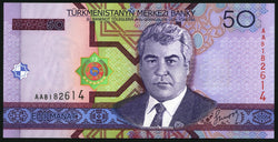 banknote of Turkmenistan 50 Manat in UNC condition