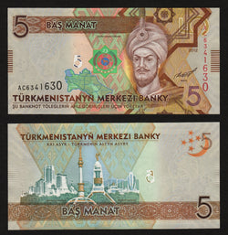 banknote of Turkmenistan 5 Manat in UNC condition